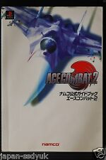 JAPAN Ace Combat 2 Namco Official Guide Book