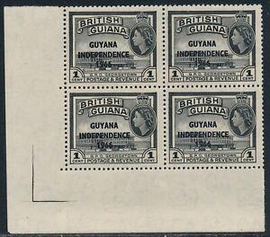 British Guiana Guyana QEII 1966-67 & 1967-68 Five Blocks Fresh Unmounted Mint