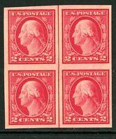 USA 1916 🔥 Washington 2¢ Flat Press Unwmk Imperf Block Scott 482 MNH 🔥 L419
