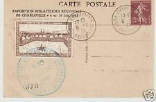 FRANCE CHARLEVILLE PHILATELIC EXPO LABEL 1931 H&G #K9