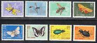 Romania 1964 MNH Mi 2260-2267 Sc 1615-1622 Insects **