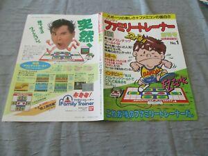 >> FAMILY TRAINER STADIUM EVENTS NES ORIGINAL JAPAN HANDBILL FLYER CHIRASHI <<