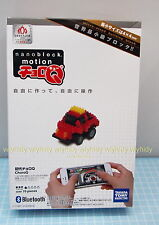 Choro Q Nano Block Motion Bluetooth Control Q Car-Takara Tomy ,  h#