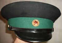 Soviet Union Russian USSR VOKhR Guard Visor Hat Peaked Cap