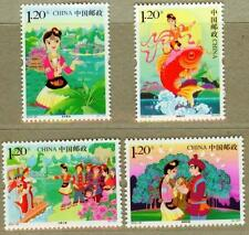 China 2012-20 Chinese Folklore Liu Sanjie Stamp 劉三姐
