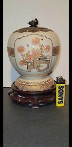 Antique Japanese  Satsuma bawl jar incense burner   signed Meiji period