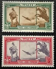 ITALY 1934 Sc#CE1-2 Military special delivery Mint LH OG VF (K-55)
