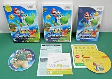 Nintendo Wii -- SUPER MARIO GALAXY 2 -- with DVD flyers *JAPAN GAME* 55982