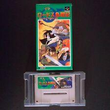 RECORD OF LODOSS WAR Nintendo Super Famicom NTSC JAPAN・❀・ADVENTURE SFC ロードス島戦記
