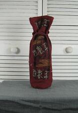 Wine Bottle Gift Bag  Wrapper Burgundy Jute w/ Asian Art by Blue Fish Red Moon