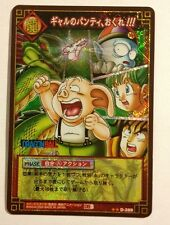 Dragon Ball Card Game Prism D-289