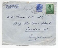 1955 INDONESIA Air Mail Cover SUBANG To LONDON GB