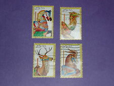 Set of 25 cent Carousel Animal Stamps (SC 2390-93) Used