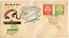 Philippine 1959 Honoring the Province of Bulacan FDC - D