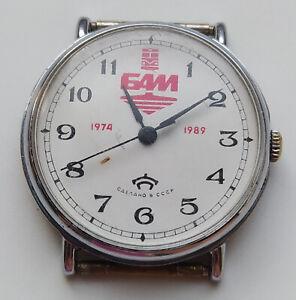 USSR Raketa BAM commemorative wrist watch Railway Siberia 2609