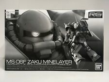 Premium Bandai RG 1/144 MS-06F Zaku Minelayer Zeon Mobile Suit Variation MSV JPN
