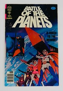 Battle of the Planets #1 Gold Key Comics First Team Appearance Grail No Reserve!