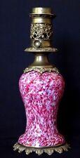 Ancienne lampe à huile pétrole verre clichy Old oil lamp glass 1900