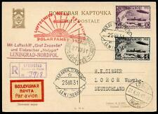 GERMANY ZEPPELIN POLAR FLIGHT LENINGRAD 7/25/31 ICE BREAKER MALYGIN TO LORCH