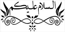 30x15 cm.(Asalamu alaikum) Design arabic art decorate wall & door glass #03