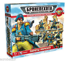Bronepehota Pirates of Marcus, Game Set, 6 Figures, 1/48, Plastic, Robogear, New
