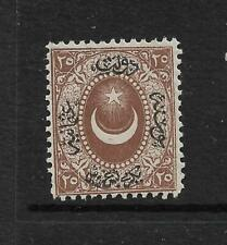1865 Stamps of Turkey mint DULOZ postage due. MNH** CV £43 (lot NN15)