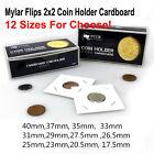 50pcs Cardboard 2x2 Coin Holder Mylar Flips for Silver Dollars high quality 40mm