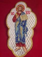 Orthodox Christian Byzantine Vestment Icon Applique Christ all embroidery includ