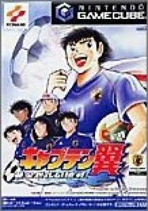 GameCube Captain Tsubasa GC /Nintendo Japan