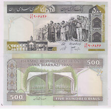 Persia - 500 riyals  currency note
