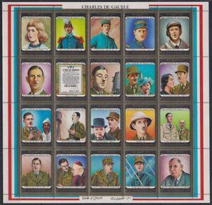 E838. Umm al Qiwain - MNH - Famous People - Charles de Gaulle - Full Sheet