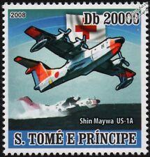 SHIN MAYWA / MEIWA US-1A Air Sea Rescue Flying Boat Seaplane Aircraft Stamp