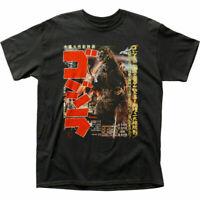 Godzilla Gojira Poster T Shirt Mens Licensed Pop Culture Movie Retro Tee Black