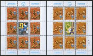Yugoslavia 1998 FIFA Football World cup in France, Mini sheet, MNH