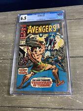 AVENGERS #39, CGC 6.5 Marvel Comics, 1967