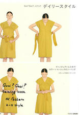 Quoi? Quoi? DAILY Style Sewing BOOK - Japanese Craft Pattern Book