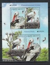 CEPT Belarus Weissrussland  2019 MNH **  Bird Stamp Block
