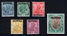 BURMA KG V 1937 Overprinted INDIA Issues SG 1 to SG 13 MINT (Half Anna VFU)