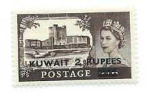 Kuwait 1957 2 rupees on 2sh 6d Type II mint