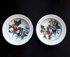 "2 X PortmeirionThe Holly and The Ivy Oatmeal Bowls.. dia 6""3/4  UNUSED ITEMS"