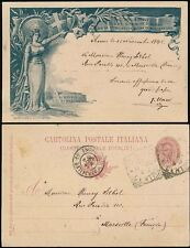 ITALY 1896 STATIONERY ILLUSTRATED COMMEMORATIVE CARD MONTENEGRO MARRIAGE ELENA
