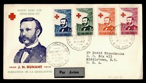 DR WHO 1960 VIETNAM FDC RED CROSS CACHET COMBO  f91579