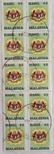 Malaysia Used Revenue Stamps - 10 pcs $2 Stamp (Old Design Small Size)