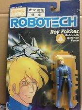 ROBOTECH Macross Harmony Gold Action Figure Roy Fokker RARE