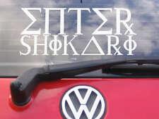 "8"" ENTER SHIKARI Vinyl car sticker/decal- music CD"