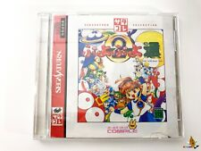 PUYO PUYO 2 SEGA SATURN COLLECTION - SEGA SATURN JAP - SAT0063