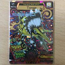 Strong Animal Kaiser Maximum (SAKM) Version 2 Ultra Rare Card - Tonga