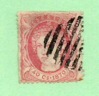 Spanish West Indies - Sc# 49 Used (SE top)    /    Lot 0720111