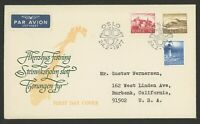 Norway Stamps Scott #690-692 on 1977 First Day Cover Lighthouses