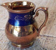 Antique/Vintage Copper Luster Medium Sized Pitcher
